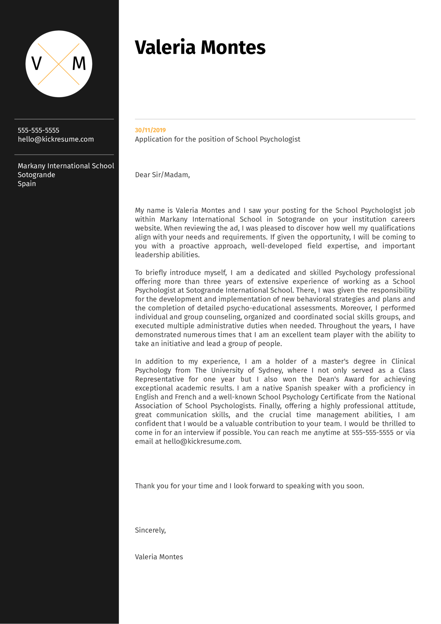 Letter Of Introduction Job from s3-eu-west-1.amazonaws.com