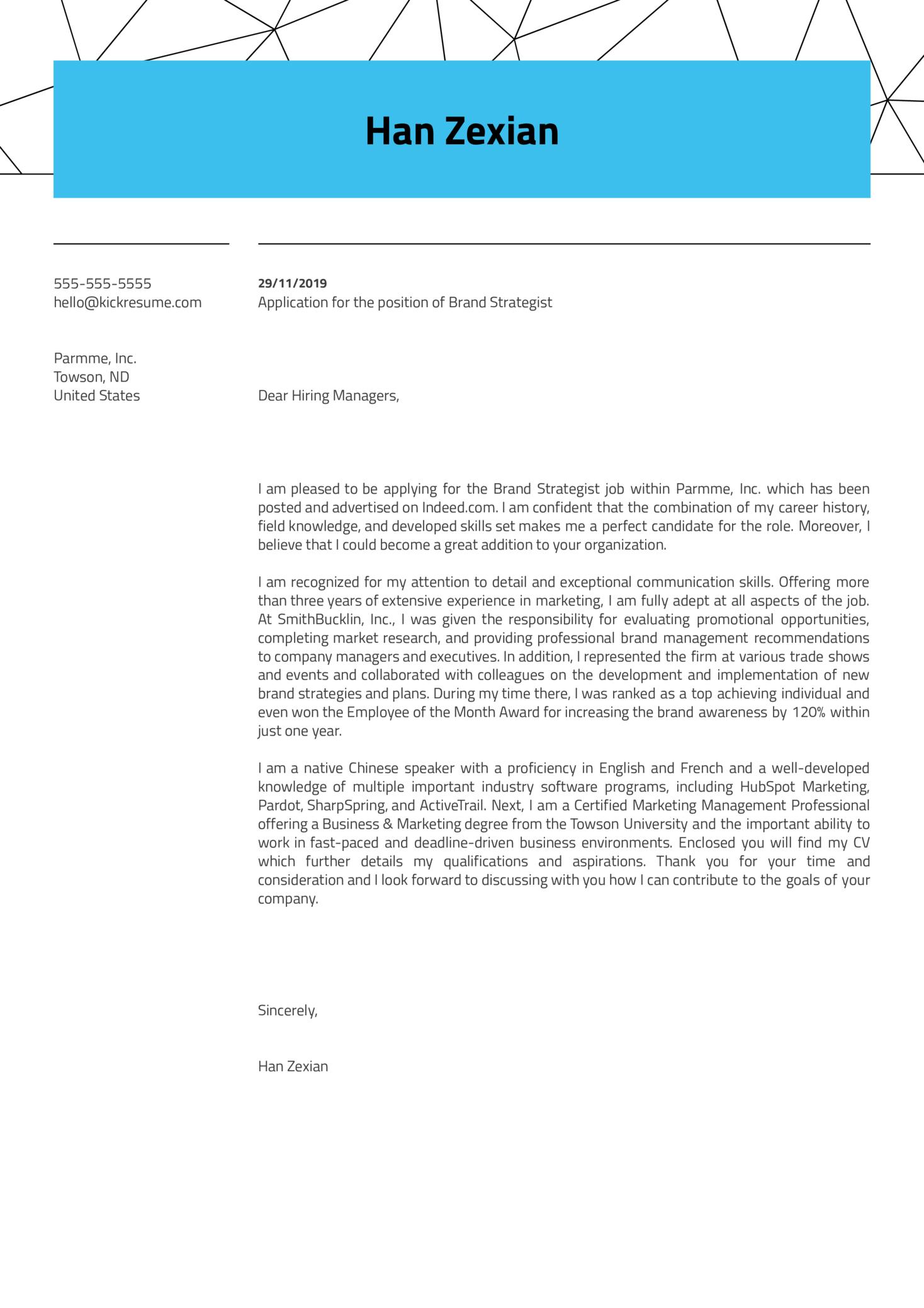 Brand Strategist Cover Letter Example