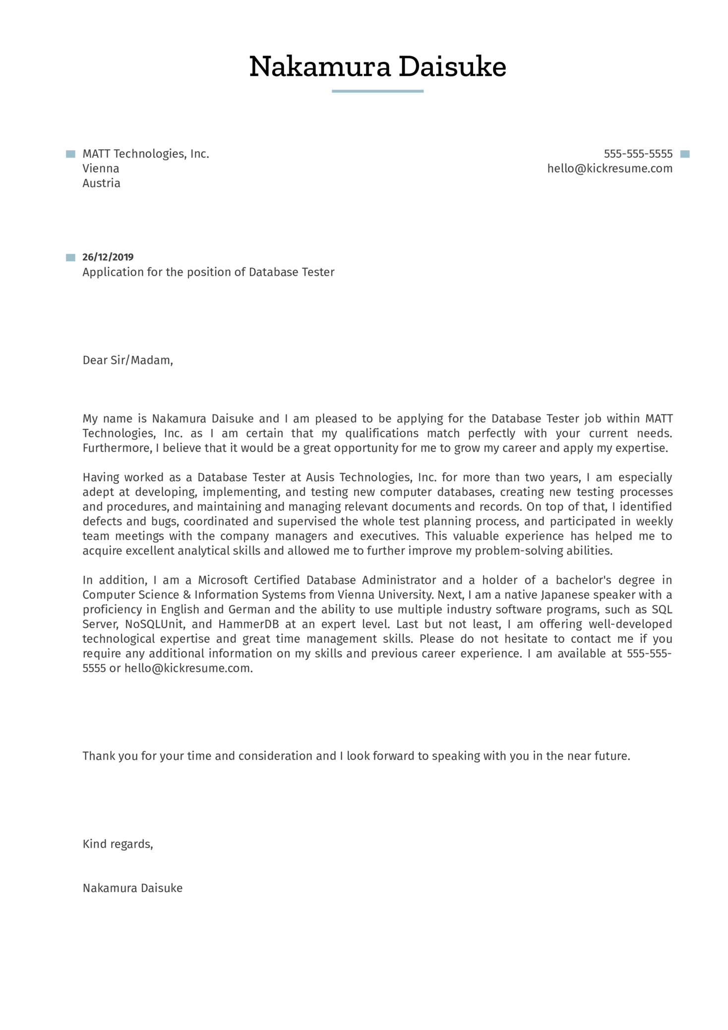Database Tester Cover Letter Sample