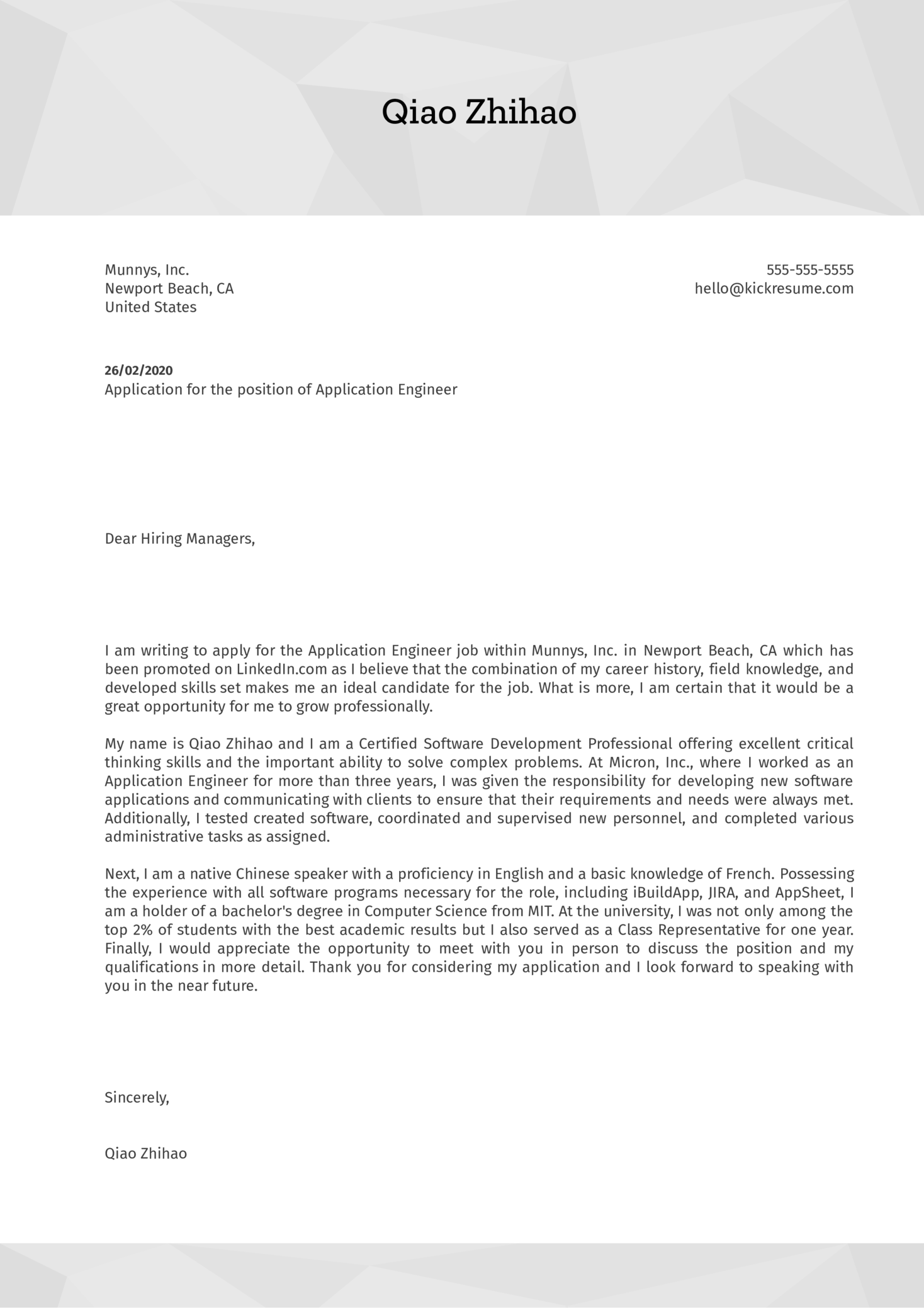 Application Engineer Cover Letter Sample