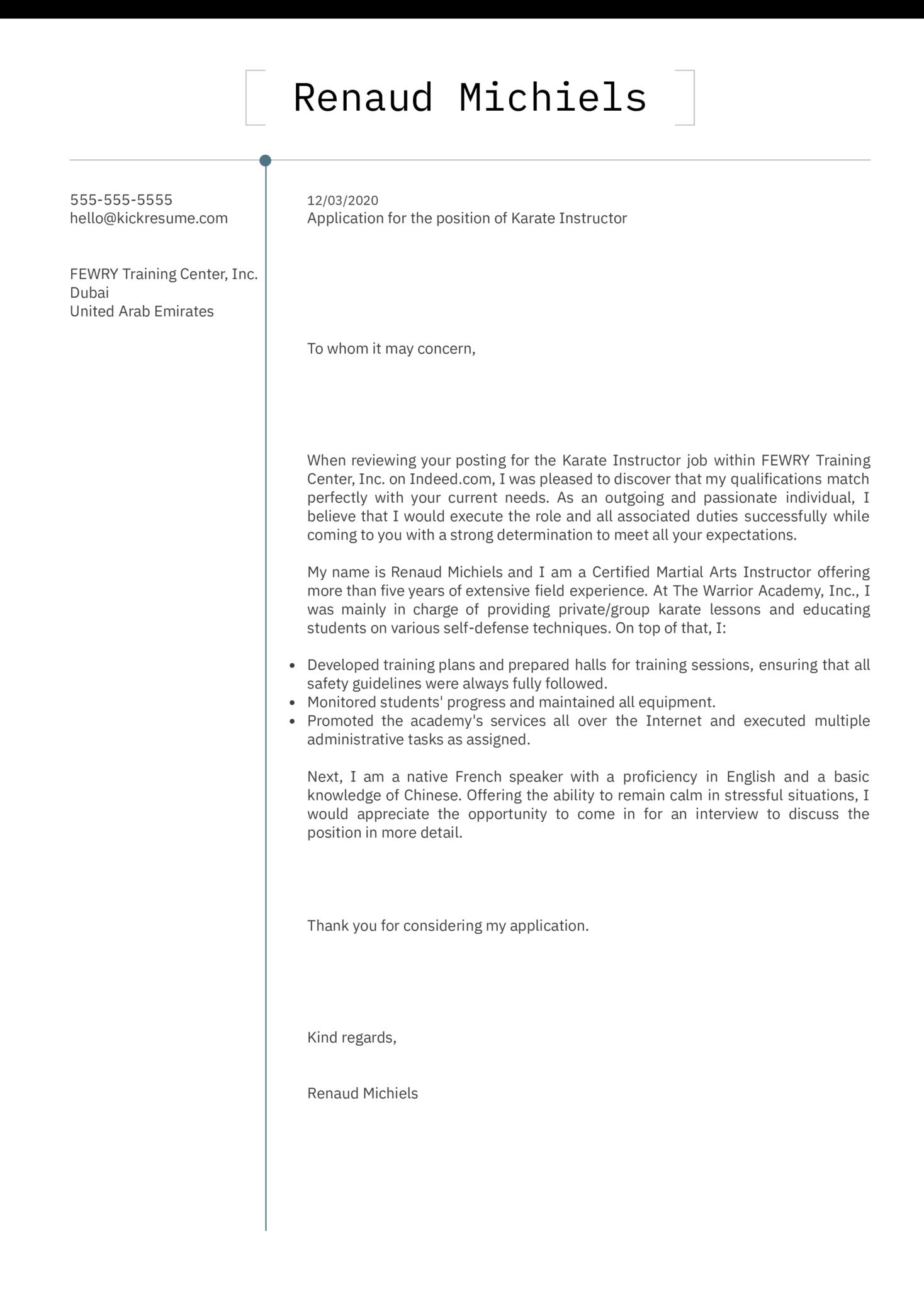 Karate Instructor Cover Letter Sample