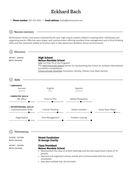 CV Template for the First Job