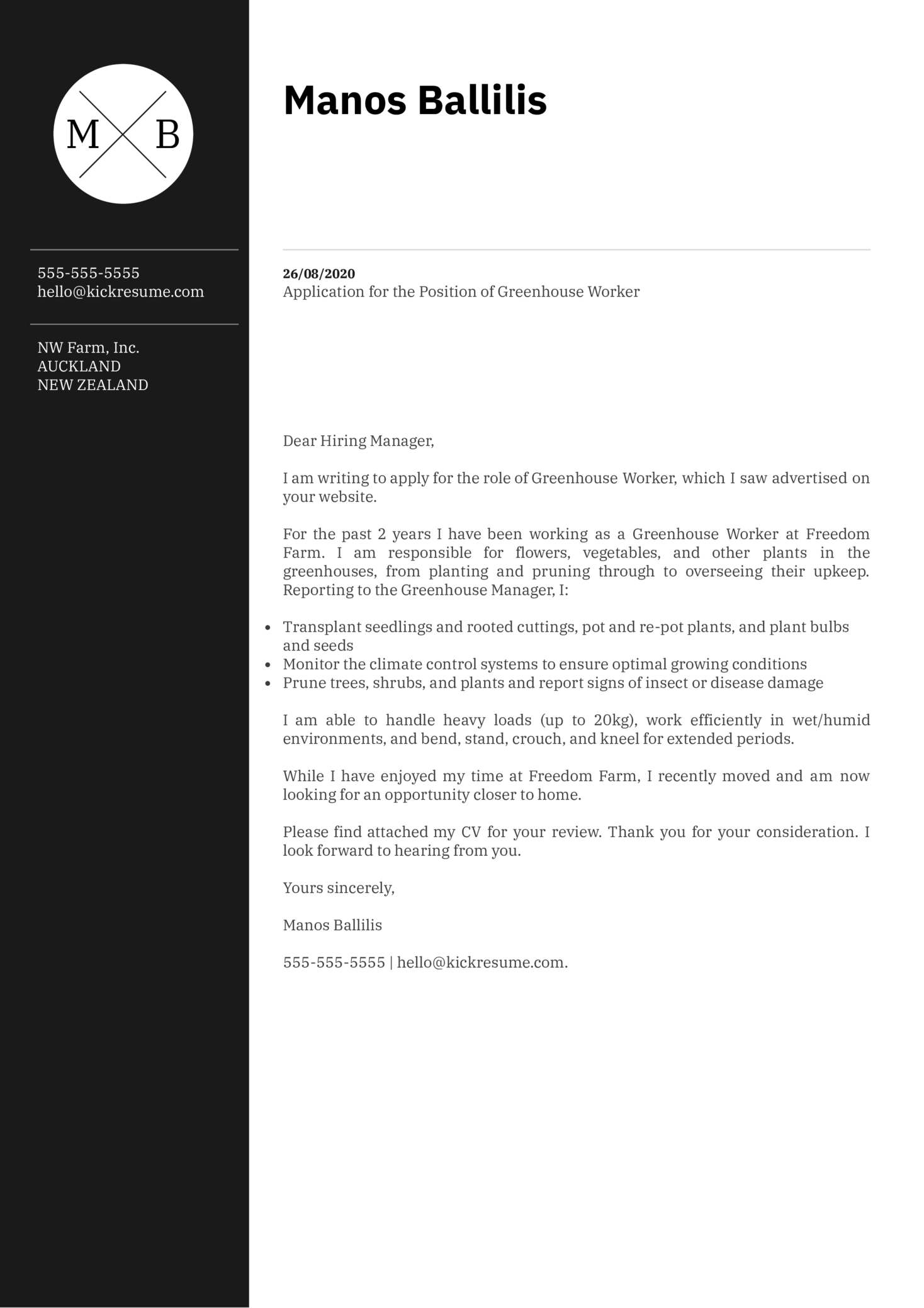 Greenhouse Worker Cover Letter Example