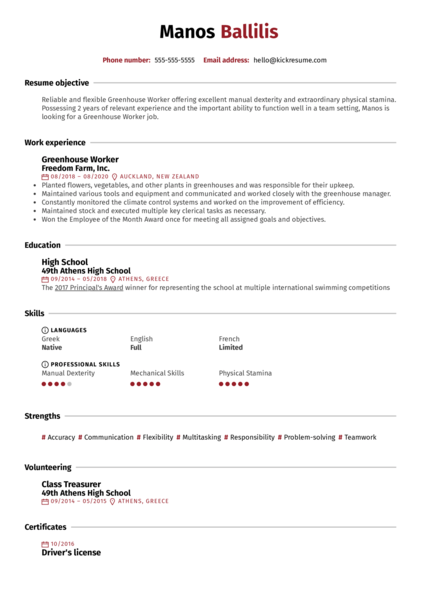 Greenhouse Worker Resume Sample