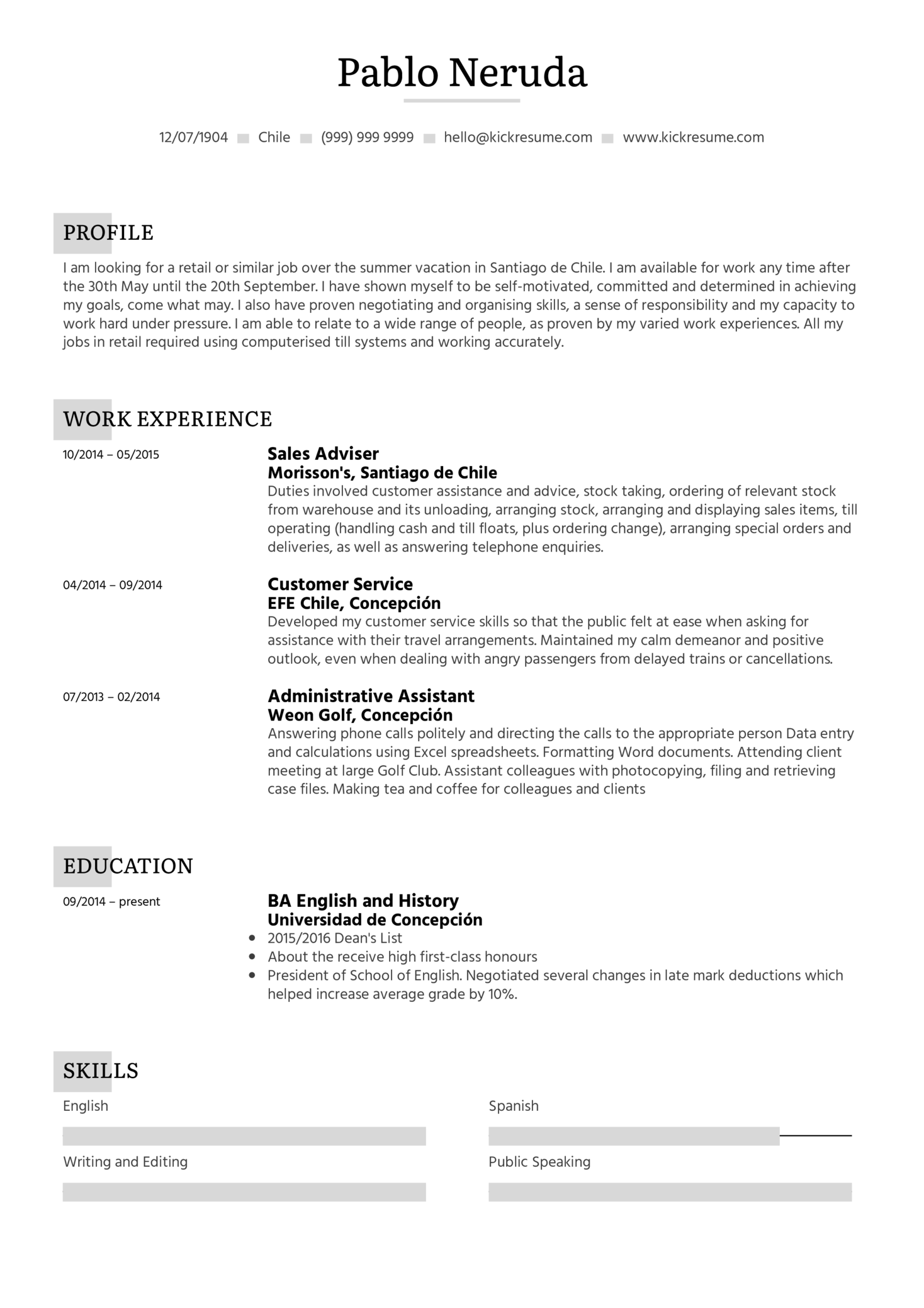 resume for summer job