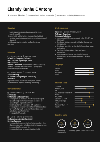 Sutherland Software engineer Resume example