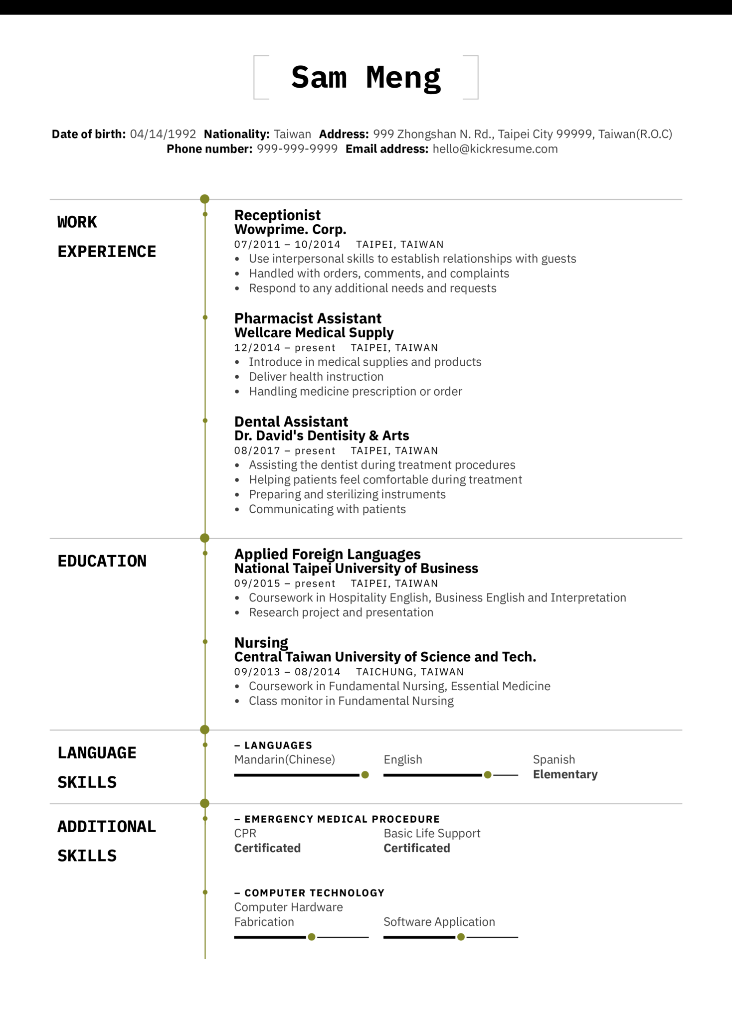 Dentist Assistant Resume Sample