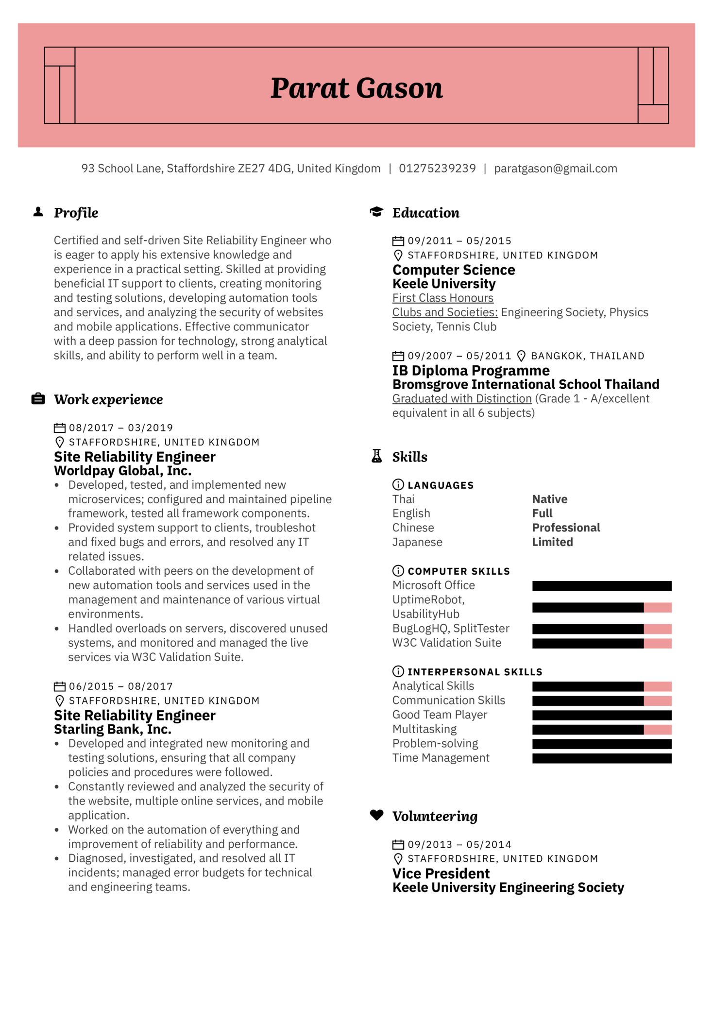 resume examples by real people  site reliability engineer