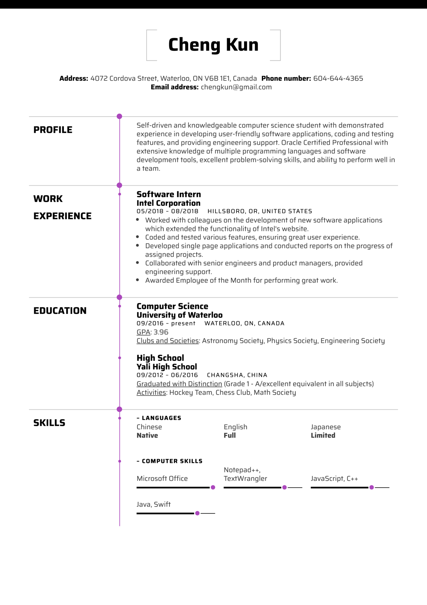 resume examples by real people  university student resume