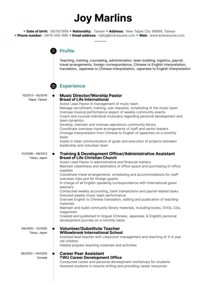 English Teacher CV Sample