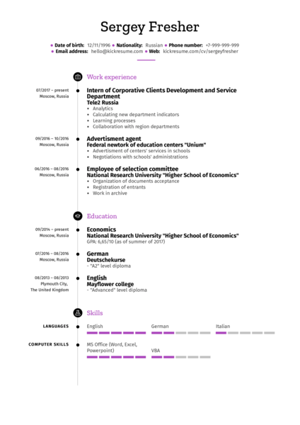 Fresher Intern Resume Sample