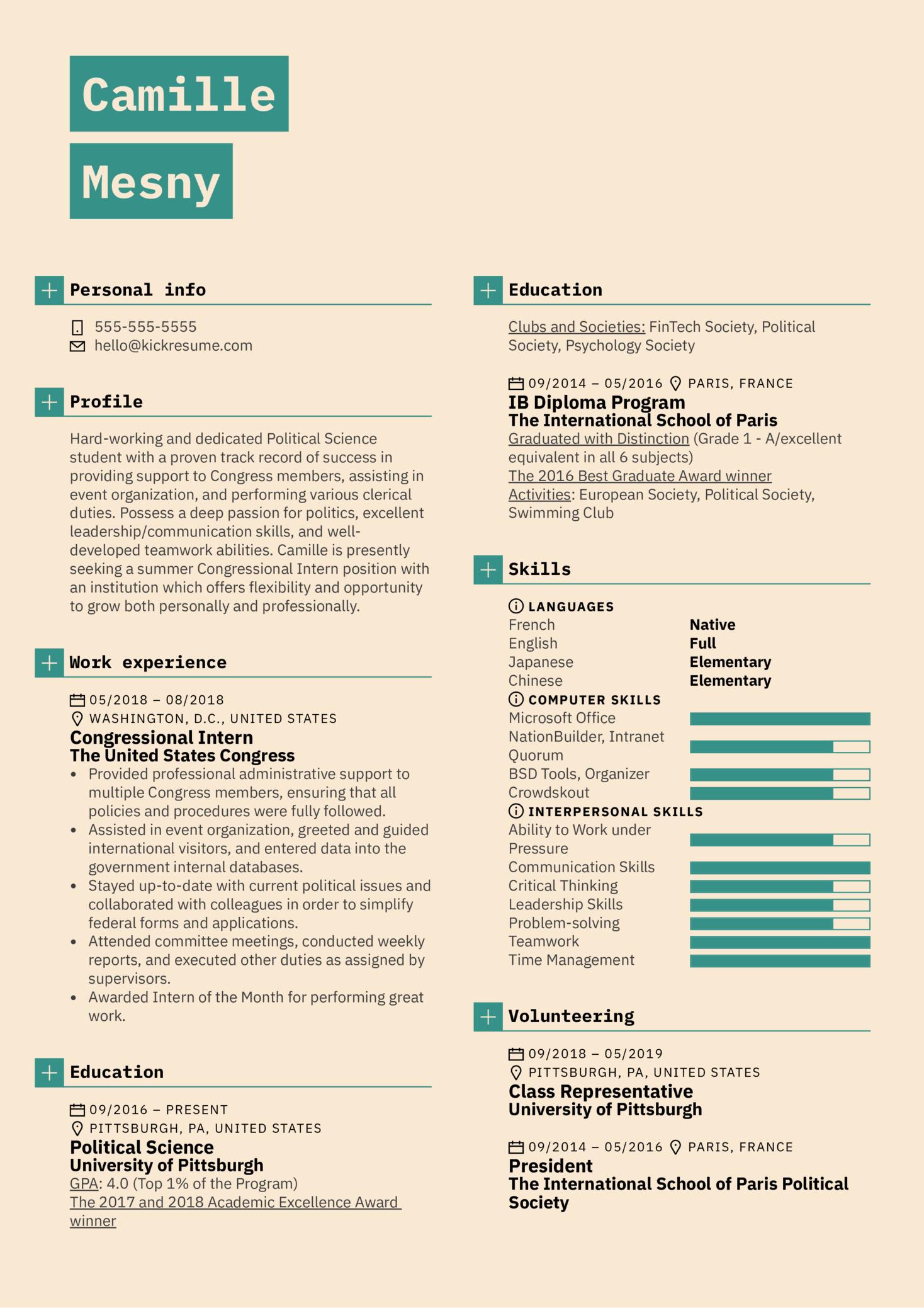 congressional intern resume example