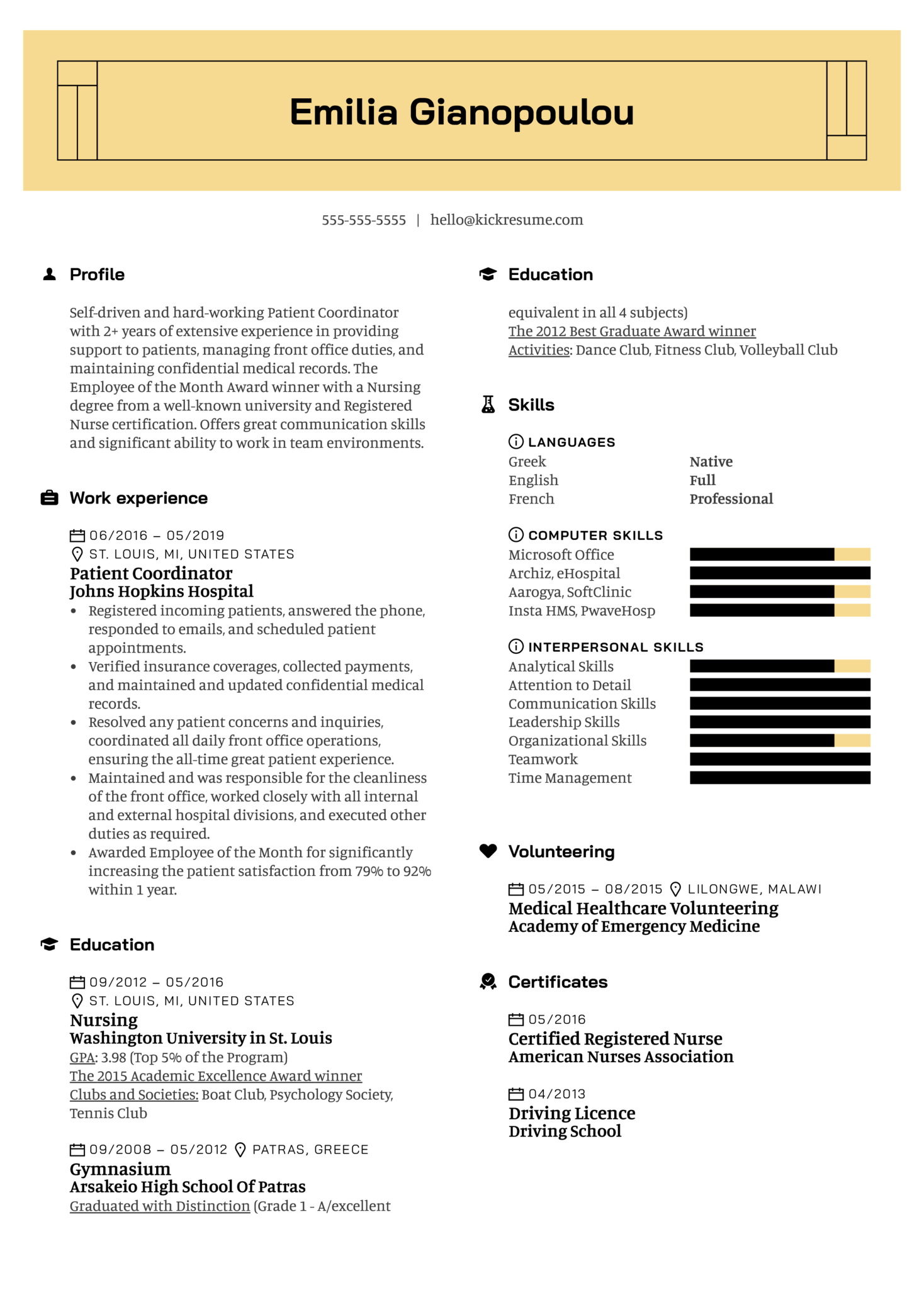 Patient Coordinator Resume Example (Part 1)
