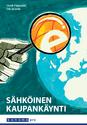 Sähköinen kaupankäynti -digikirja (48 kk)