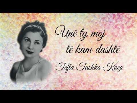 Une ty moj te kam dashte - Tefta Tashko Koço