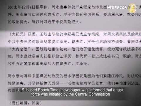 Communist Media Reveals Wen Jiabao's Lineage
