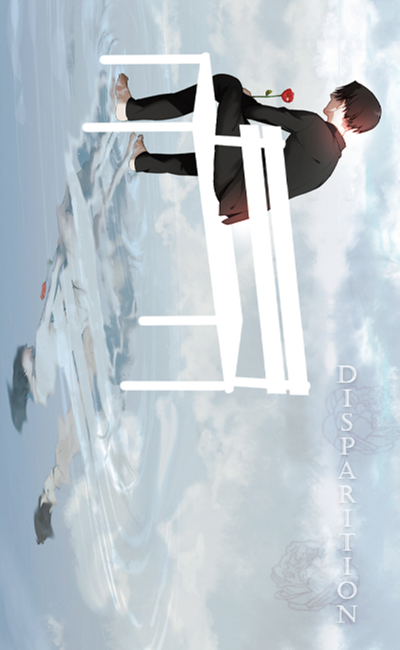 Image de couverture de Disparition