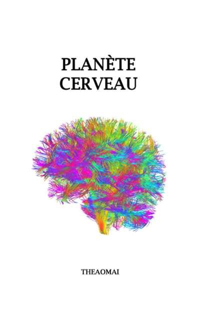 Image de couverture de Planète Cerveau
