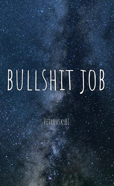 Image de couverture de bullshit job