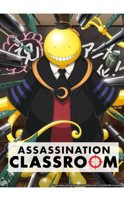 Image de couverture de Assassination classroom ( OC )