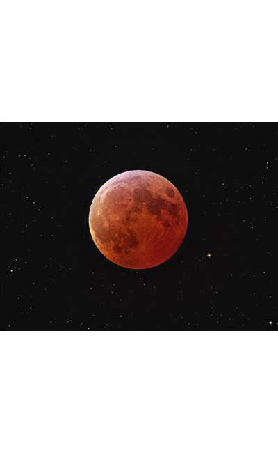Image de couverture de Lune rouge