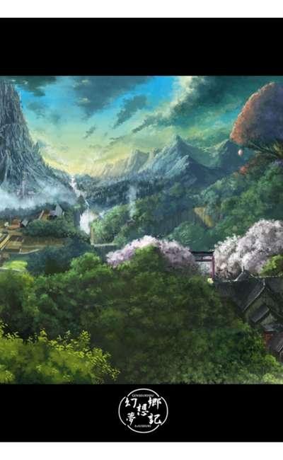 Image de couverture de L'encyclopédie d'Arcadia