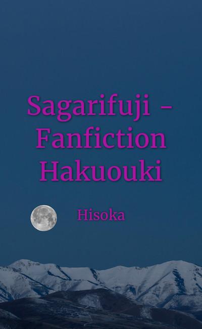 Image de couverture de Sagarifuji - Fanfiction Hakuouki