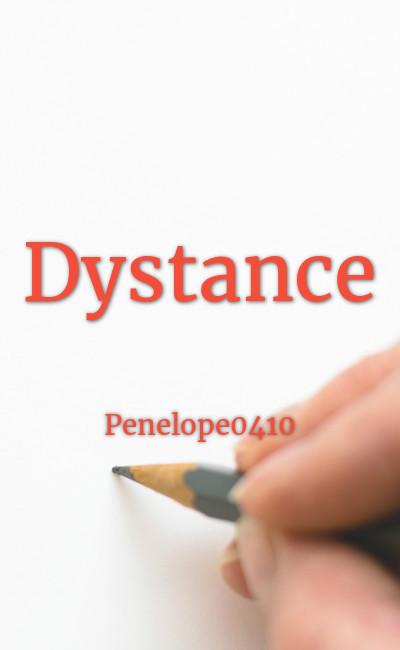 Image de couverture de Dystance