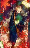 Image de couverture de Journal de Yumekage et ses écrits