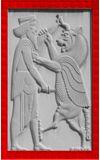 Image de couverture de Le Livre des Rois