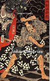 Image de couverture de Jakoniaiseries