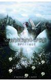 Image de couverture de Wandering spirit - Spéciale
