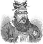 Конфуций, цитаты