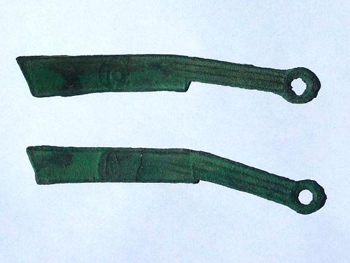 Des couteaux chinois qui servaient de monnaie, 600-200 av. J.C. (Michel-Georges Bernard, CC-BY-SA)