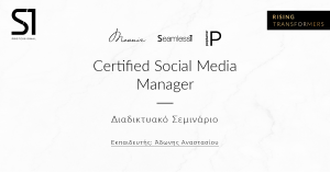"Online Course ""Certified Social Media Manager"""