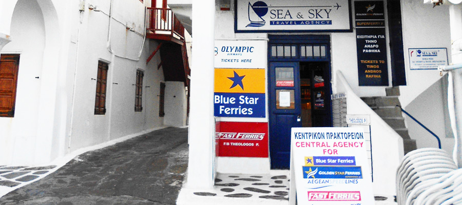Sea & Sky travel agency - Online booking