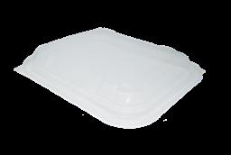 HD0225 Hot Deli Delux Lid 450/650/1000cc | Select Catering Solutions Ltd