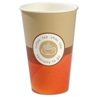 12oz Speciality Single Wall Hot Drinks Cup