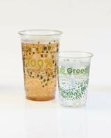 Oxo Biodegradable Flexy Pint Glass