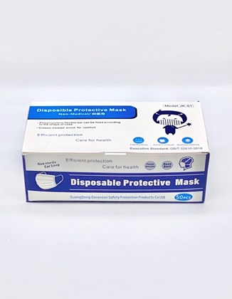 3ply Disposable Face Mask Qty 50