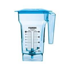 Blendtec Standard Blue Jug- 1 Litre (Jar & Lid)