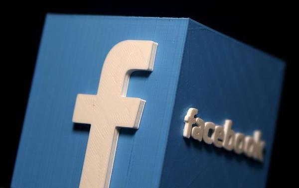 Ultimatum de la Cnil � Facebook sur la collecte de donn�es