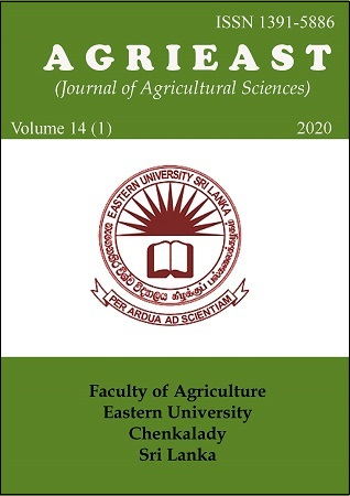 cover image for the AGRIEAST: Journal of Agricultural Sciences journal