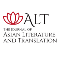 cover image for the Asian Literature and Translation journal