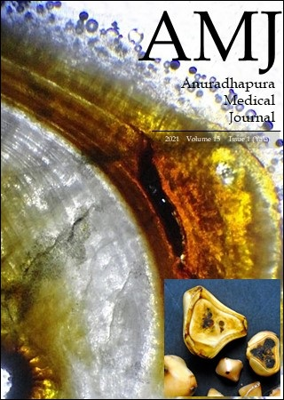 cover image for the Anuradhapura Medical Journal journal