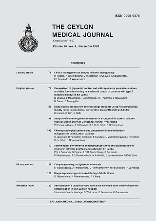 cover image for the Ceylon Medical Journal journal