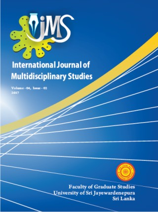 cover image for the International Journal of Multidisciplinary Studies journal