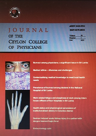 cover image for the Journal of the Ceylon College of Physicians journal