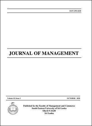 cover image for the Journal of Management journal