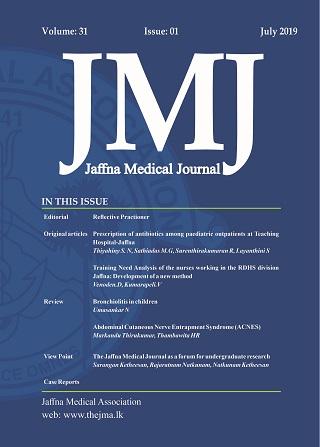 cover image for the Jaffna Medical Journal journal